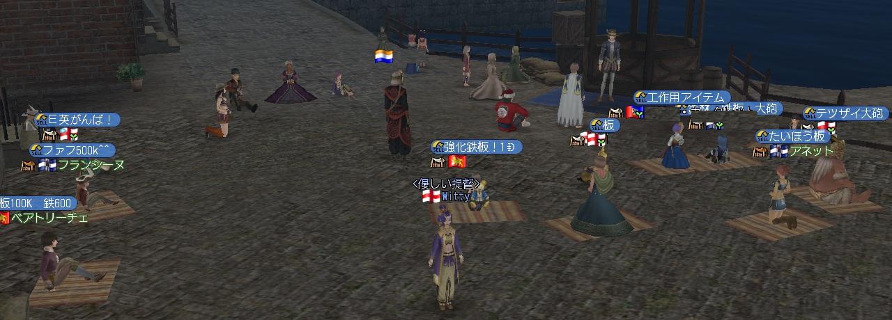 battle201407122.jpg