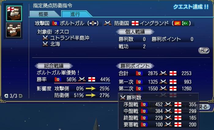 battle201407123.jpg