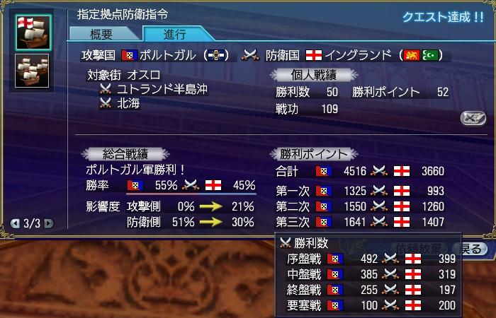 battle201407131.jpg