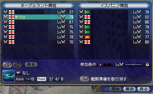 battle201407202.jpg