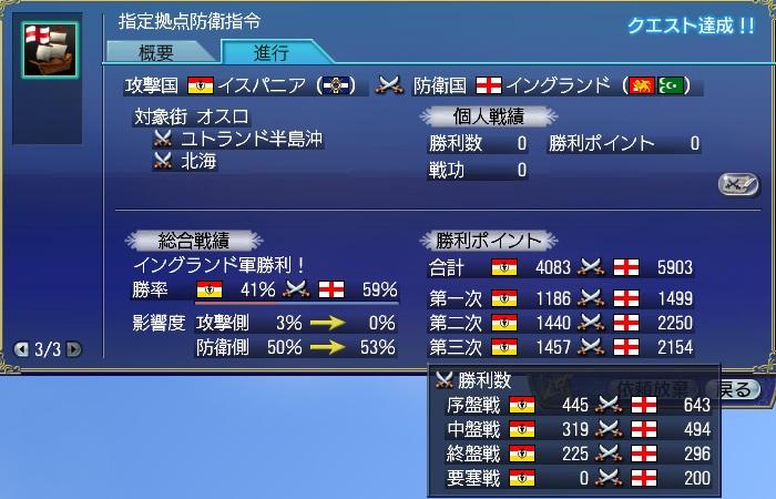 battle201408241.jpg