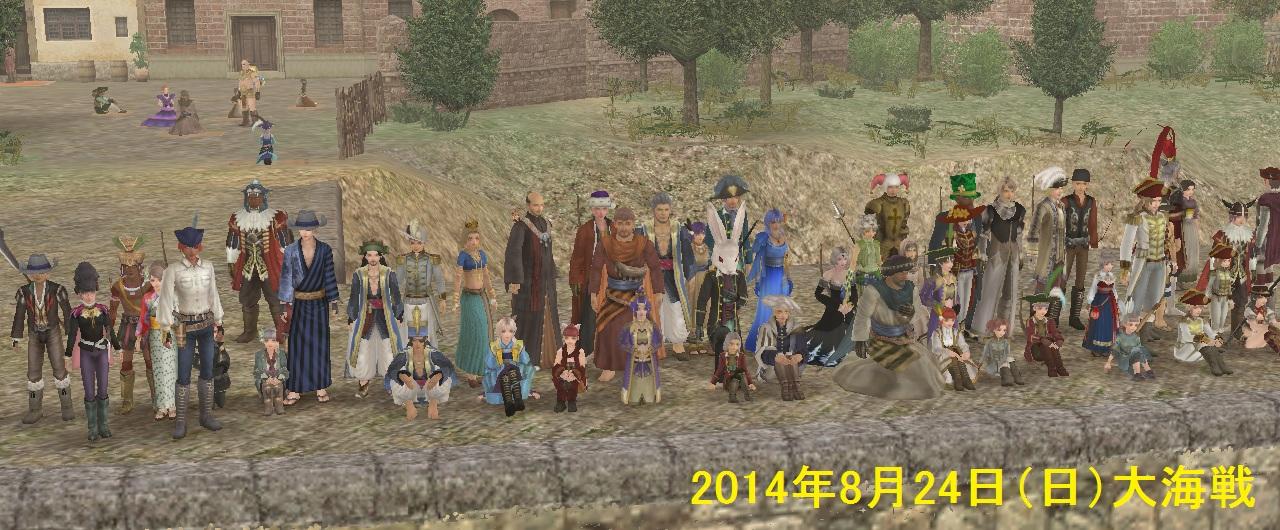 battle201408242.jpg