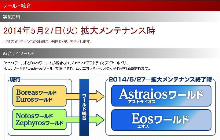 combine201403191.jpg