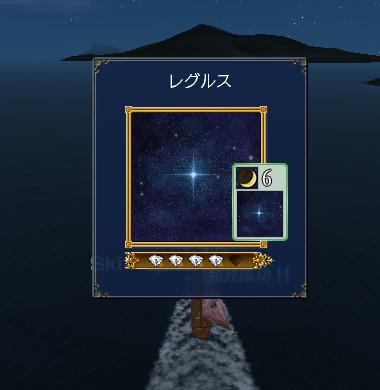 star20140402.jpg