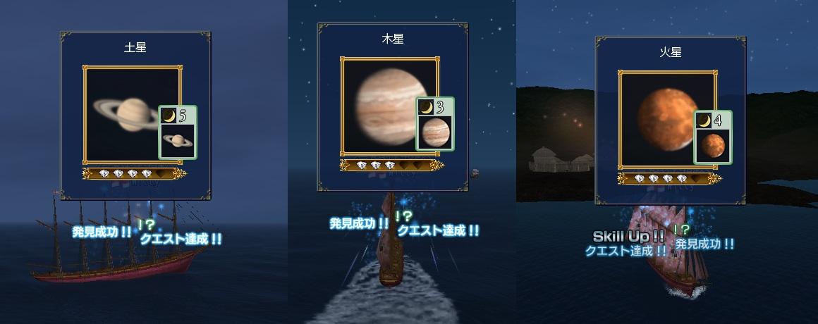 star201404022.jpg