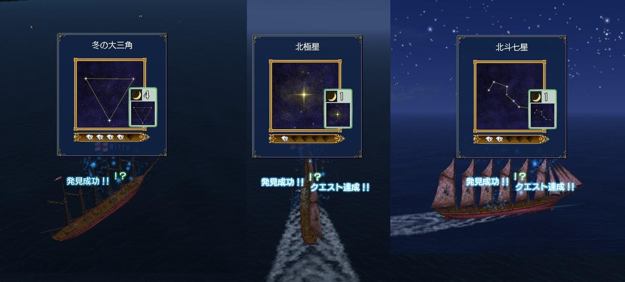 star201404023.jpg