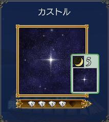 star201404031.jpg