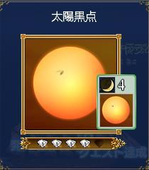 star201404033.jpg
