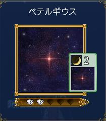 star201404034.jpg