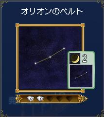 star201404035.jpg