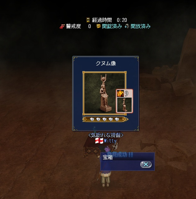 zone201403011.jpg