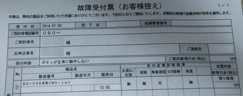 DSC_000012.jpg