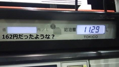 DSC_000053.jpg