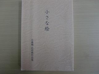 CIMG1275.jpg