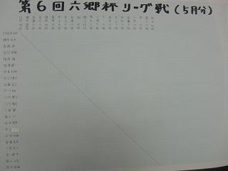 CIMG1313.jpg