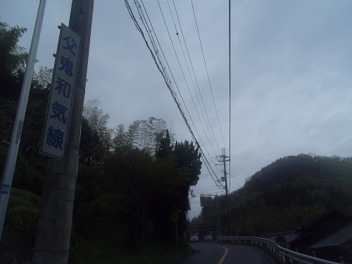 2014_0420_154315-IMGP8958.jpg