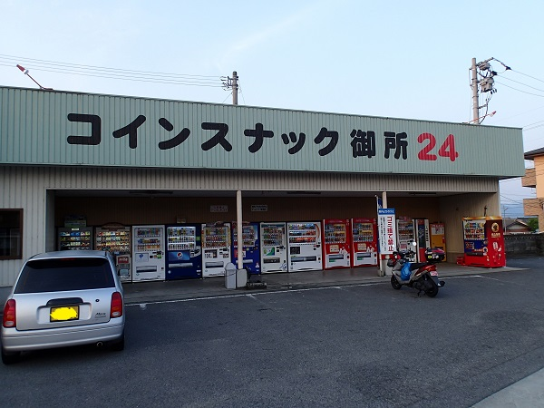 2014_0503_054824-P5030039.jpg