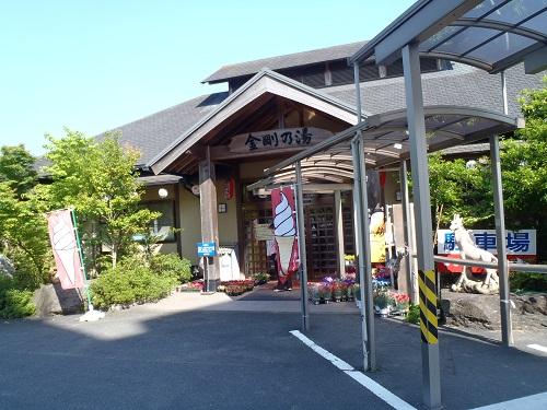 2014_0511_151246-P5111644.jpg