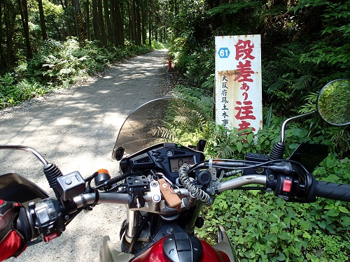 2014_0525_112326-P5250005.jpg