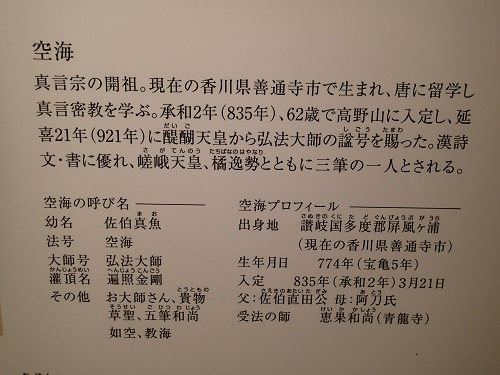 2014_0525_141541-P5250072.jpg