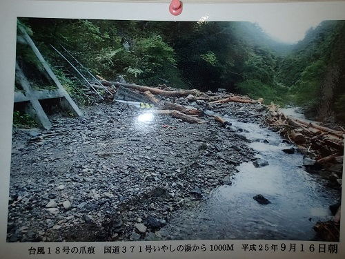 2014_0525_163801-P5250131.jpg