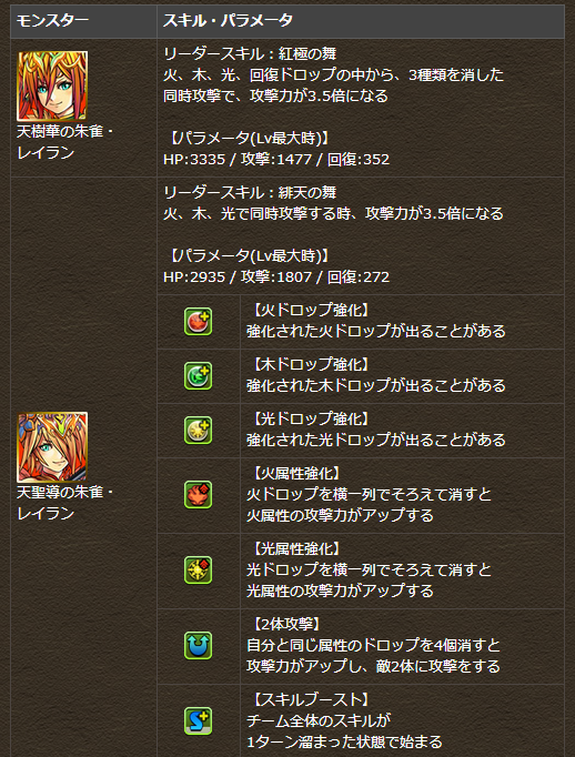 20140410_2.png