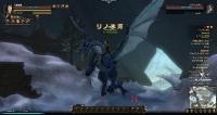 DragonsProphet_20140920_074242.jpg