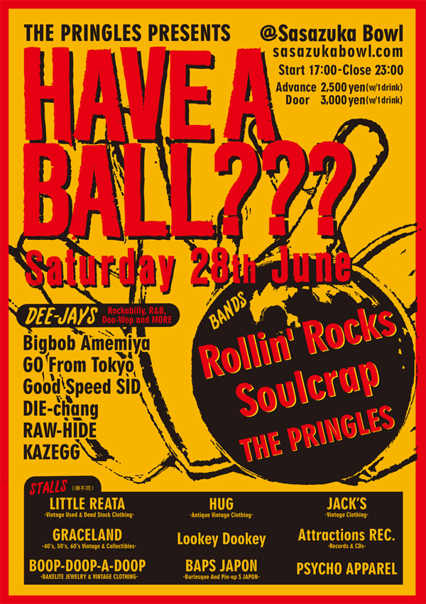 haveaball_front.jpg