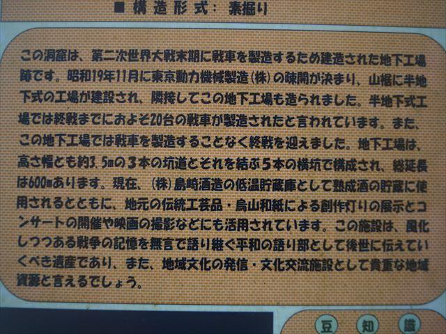 DSC01221_R_20140910195642076.jpg