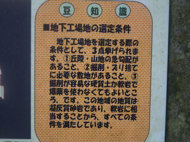 DSC01222_R_201409101956447ba.jpg