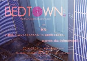 bedtown1