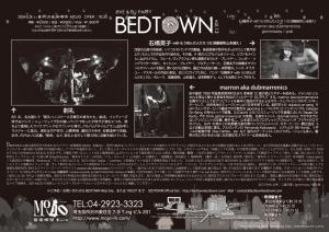 bedtown2