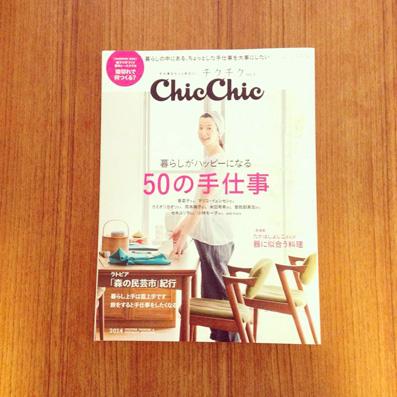 chic1.jpg