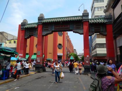 ペルー2014.1リマ中華街・カポン