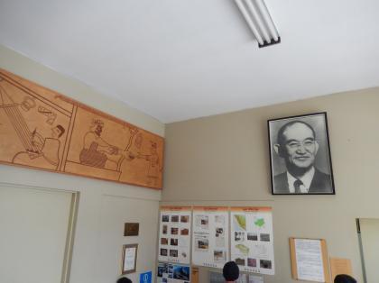 ペルー2014.1リマ・天野博物館