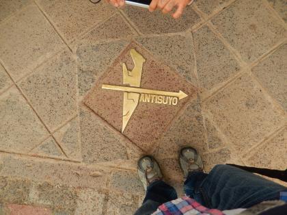 ペルー2014.1クスコ市内・ピューマ道標