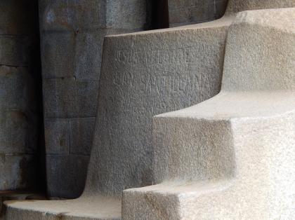 ペルー2014.1マチュピチュ・太陽神殿落書き