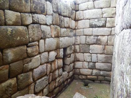 ペルー2014.1マチュピチュ・皇帝の部屋トイレ
