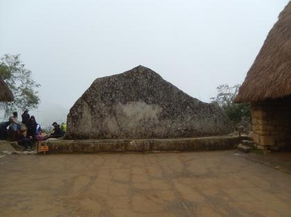 ペルー2014.1マチュピチュ・聖なる岩