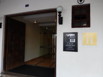 ペルー2014.1クスコ・ホテル