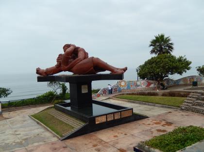 ペルー2014.1リマ・恋人達の公園