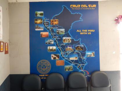 ペルー2014.1クルーズデルソル