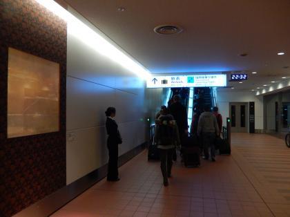 ペルー2014.1羽田空港