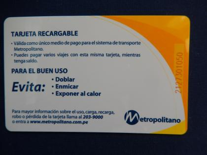 ペルー2014.1リマ・メトロポリターノ