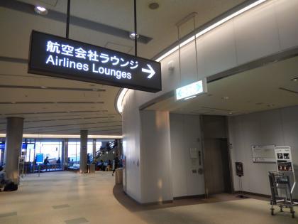 シンガポール2014.2デルタ航空ラウンジ