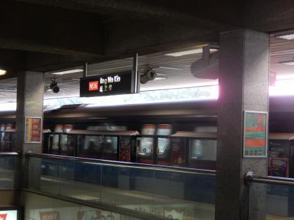 シンガポール2014.2リバーサファリ