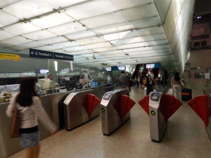 シンガポール2014.2チャンギ空港アクセスMRT