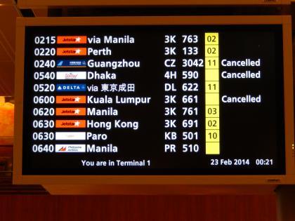 シンガポール2014.2チャンギ空港