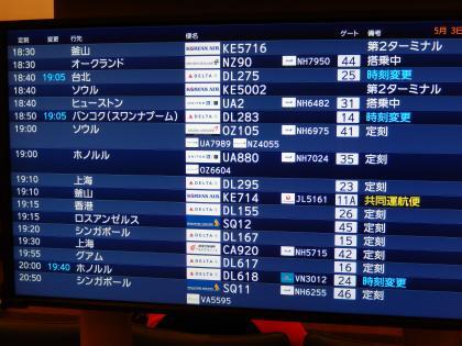 シンガポール2014.5成田空港