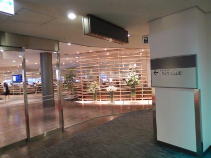 シンガポール2014.5成田空港ラウンジ
